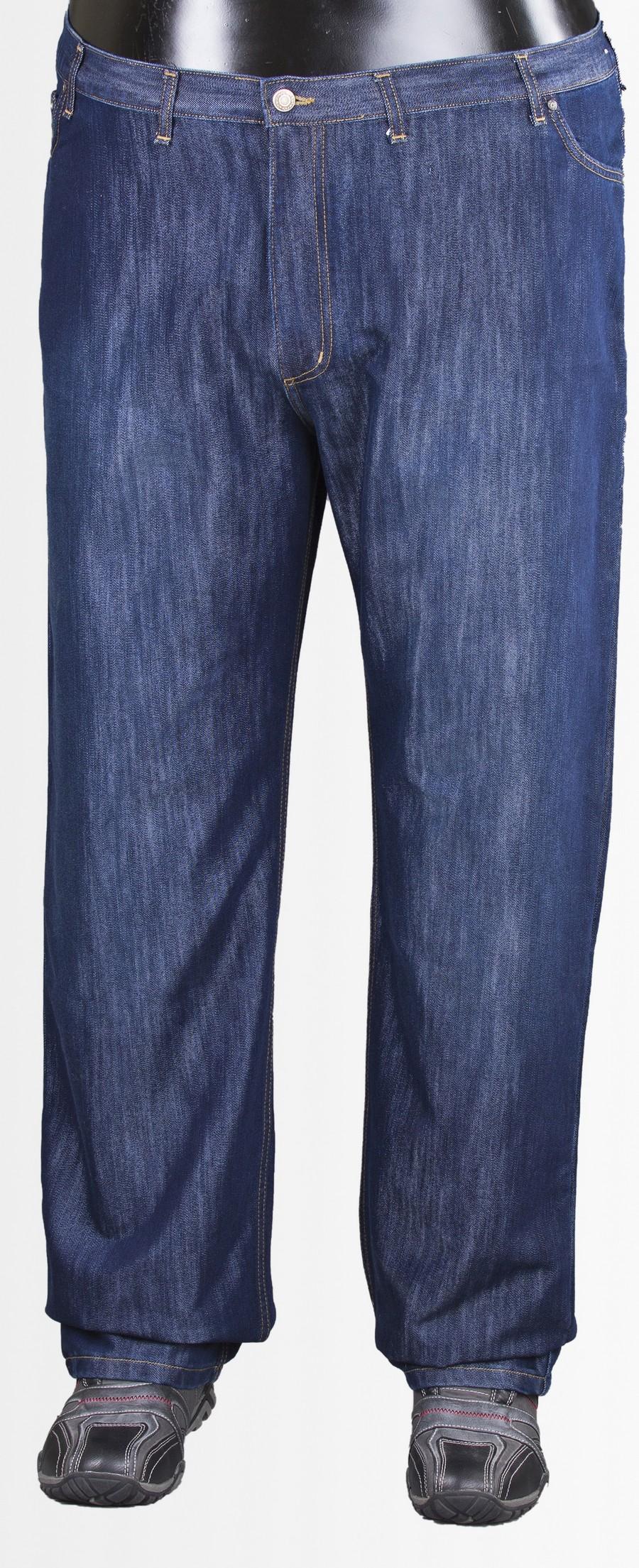 Big Men Certified spodnie 3XL 4XL 5XL 6XL 7XL 8XL